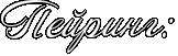 http://www.x-lines.ru/icp/abW09/fffffd/1/30/RpeIringID1.png