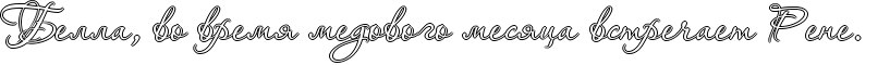 http://www.x-lines.ru/icp/abW10/fffffd/1/30/RbellaIG0PvoPvremyPmedovogoPmesycaPvstreCaetPRreneIG1PP.png