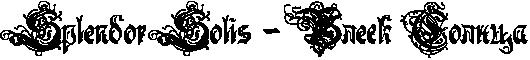 http://www.x-lines.ru/icp/bcW09/000000/0/26/ESEpElEeEnEdEoErPESEoElEiEsPIF8PRbleskPRsolnca.png
