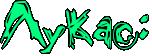 http://www.x-lines.ru/icp/hiW33/00ff80/1/26/RlukasID1.png